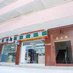 Qinjia Hotel,  Jinghong
