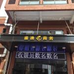 Chengde Shengyi Business Hotel,  Chengde