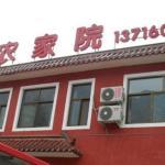 Beijing Come Farmstay,  Fangshan