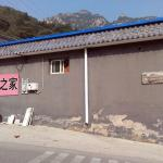 Beijing Shenyutang Ningyi Family Farmstay, Changping