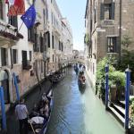 Appartamento Canonica,  Venice