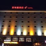 E Hotel, Dongguan