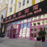 Huamei Business Hotel, Manzhouli