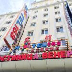 Manzhouli Hotel 168, Manzhouli