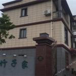 Zhuzijia Farmstay, Zhoushan
