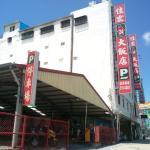 Jia Hong Hotel, Kaohsiung