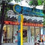 City Comfort Inn Nanning Jinhuacha Branch, Nanning