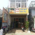 Saibaba Tourist Home, Mahabalipuram