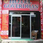 Hotel Goverdhan Palace,  Haridwār