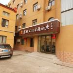Yixuan Culture Theme Hotel, Shenyang