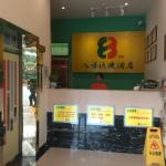 8 Inns Dalang Songfo Road Branch, Dongguan