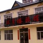 Chaihe Huanyue Hotel,  Zhalantun