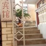 Zhaoxia Inn, Shengsi