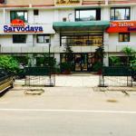 Hotel Sarvodaya,  Patna