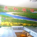 Ergune Enhe Song Wenjie Hotel, Ergun