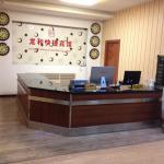 Longhe Express Hotel,  Hulunbuir