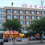 Ancient Town Business Hotel, Huangdao