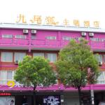 Jichu Theme Inn Jingzhou Jiuweihu Branch, Jingzhou