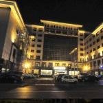 Hohhot Sulide Hotel,  Hohhot