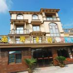 Wushitang Jiajin Farm Stay,  Zhoushan
