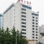 Zhufeng Hotel,  Chengdu