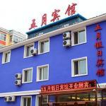 Wuyue Holiday Hotel,  Manzhouli