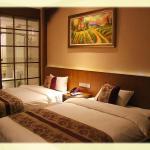 Wetland Hotel Guiyang, Guiyang