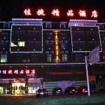 Jiajie Inn Baisha Bus Terminal Station Branch,  Baisha