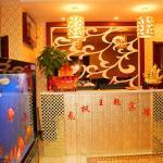 Longfeng Theme Hotel Hulunbuir,  Hulunbuir