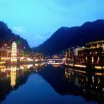 Yours Hostel, Fenghuang