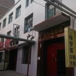 Taiyuan Yuanmengke Inn,  Taiyuan