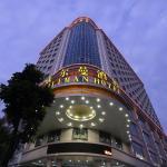 Dongguan Willman Hotel, Dongguan
