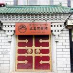 Lhasa Cho Oyo Inn,  Lhasa