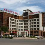 Datang Phoenix Park Business Hotel, Tangshan