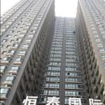 Wenxin Rujia Apartment,  Zhengzhou