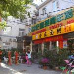 Beijing Millennium Youth Hotel, Beijing