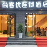 Thank You 99 Hotel Wulingyuan Scenic, Zhangjiajie