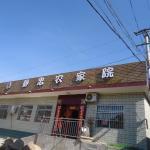 Miyun Jingzhong Farmstay,  Miyun