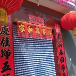 Baihewan Shuangwenpu Jinhua Guesthouse, Huairou