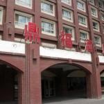 Urumqi Dingfu Hotel, Ürümqi
