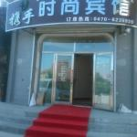 Xieshou Fashion Hotel, Manzhouli