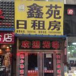 Xinyuan Inn,  Taiyuan