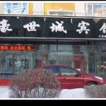 Haoshicheng Hotel,  Manzhouli