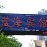 Lanhai Hotel Xinpu Branch,  Lianyungang