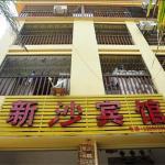 Xinsha Hotel, Jinghong