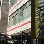 Taiyuan Chengxin Inn,  Taiyuan