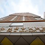 Yue Ju Apartment Hotel, Jiangan