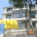 Yipin Yixinge Farm Stay, Zhoushan