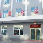 Tianze Business Hotel, Ergun