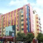 Hotel Pictures: An-e Hotel Nanchong Wuxing Huayuan, Nanchong